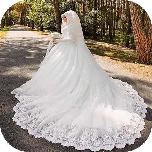 New Hijab Wedding Dress