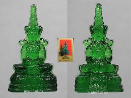 เริ่มประมูลพระดีๆ ที่ 20 บาท พระแก้วมรกต25ศตวรรษ ปี 2500  เนื้อเเก้วสีเขียว  พร้อมบัตรรับรอง