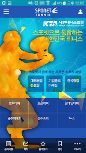 스포넷-테니스: 대회일정, 대진표, 결과 - náhled
