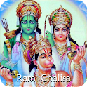 Ram Chalisa with Audio icon