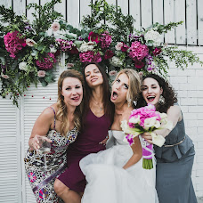 Wedding photographer Lena Fomina (LenaFomina). Photo of 04.08.2016