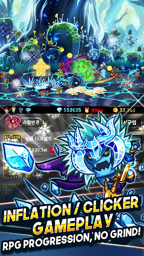 Endless Frontier Saga 2 - Online Idle RPG Game  screenshots EasyGameCheats.pro 3