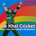 Ab Khel Cricket icon