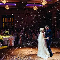 Wedding photographer Dima Karpenko (DimaKarpenko). Photo of 06.02.2018