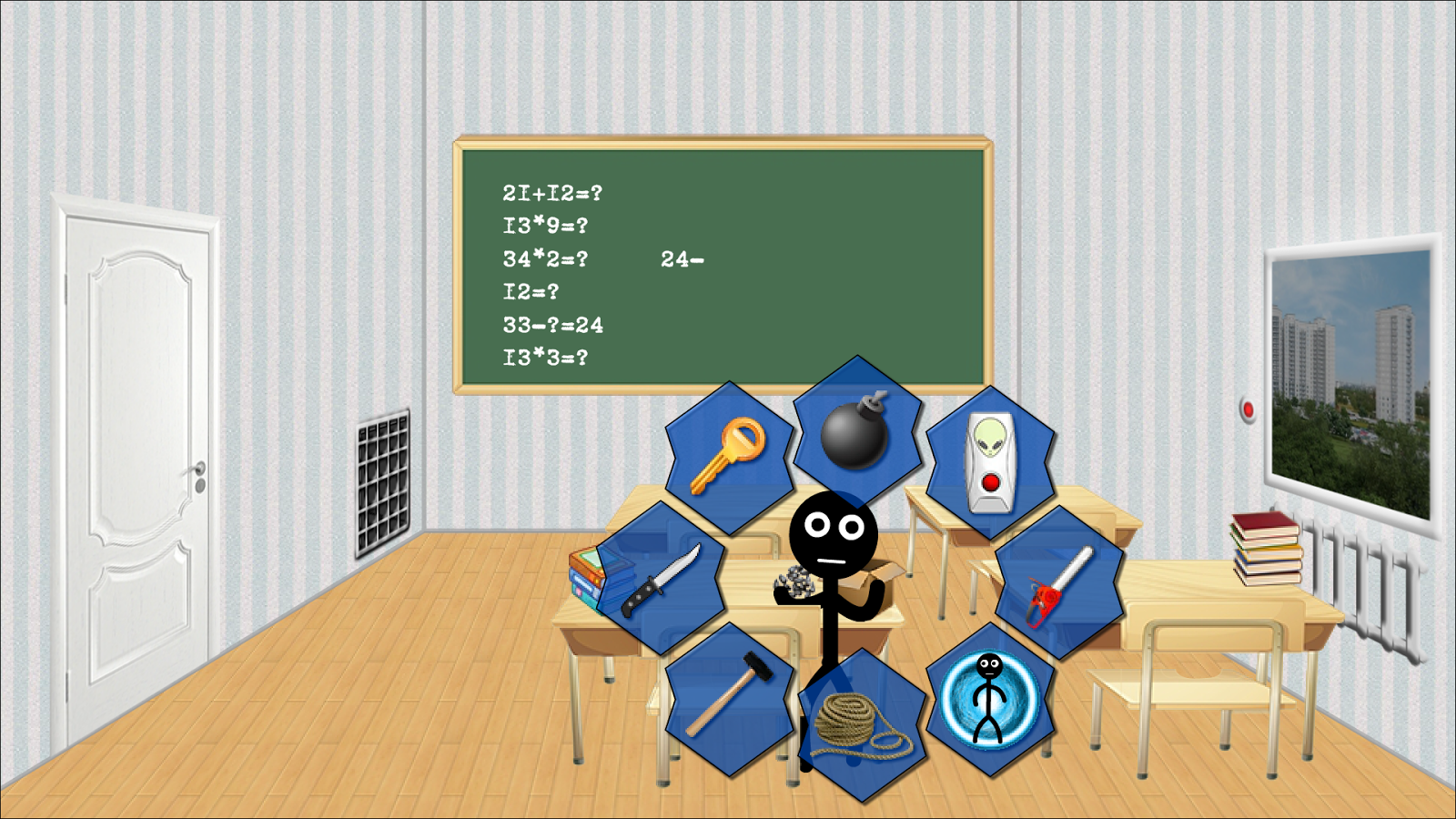 Stickman college- screenshot
