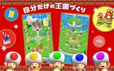 Super Mario Runのおすすめ画像4