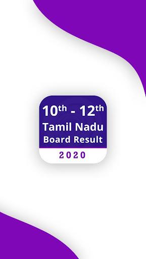 Tamilnadu Board Result 2020, SSLC & HSC Result screenshot 1