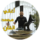 Download مهرجانات محمد الفنان كليب موجوع For PC Windows and Mac