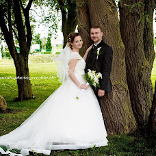 Wedding photographer Kristina Pfaffenroth (pfaffenroth). Photo of 08.02.2017