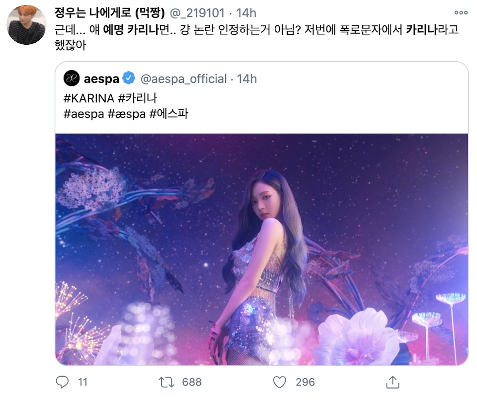 Screenshot 2020-10-28 at 1.36.04 PM