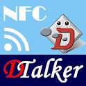 ドキュメントトーカ NFCトーク icon
