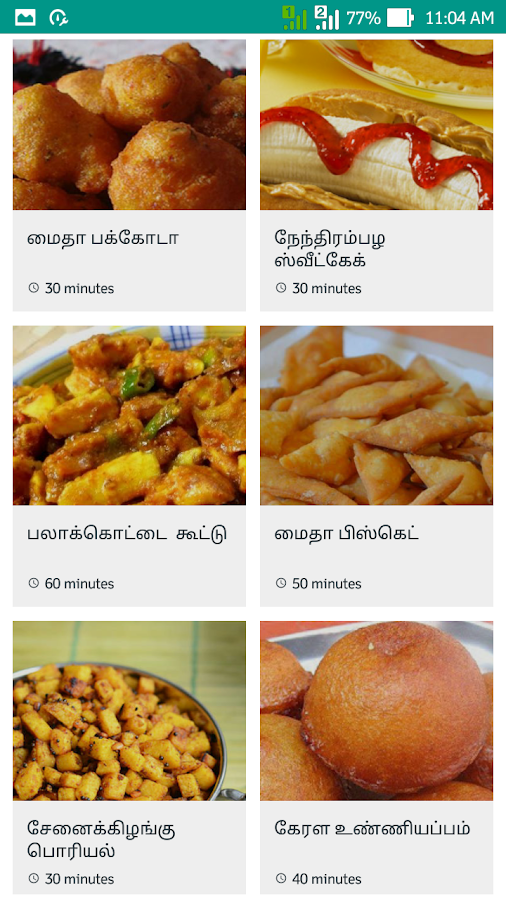 Jam Cake Recipe In Malayalam