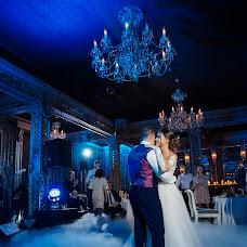 Esküvői fotós Olga Kochetova (okochetova). Készítés ideje: 08.05.2017