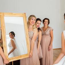 Wedding photographer Gözde Çoban (nerisstudiowed). Photo of 07.02.2018