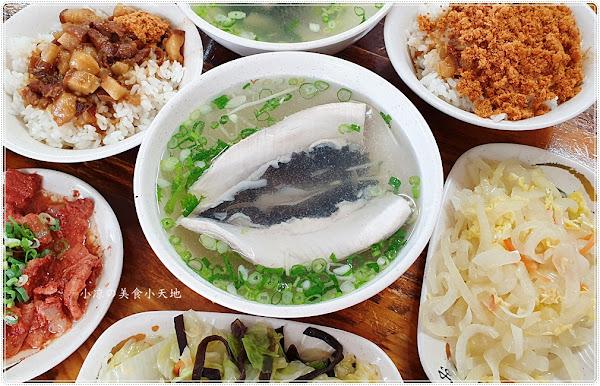 貓爺愛魚-虱目魚料理