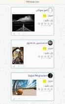 100honar - screenshot thumbnail 07