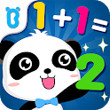 Little Panda Math Genius - Education Game For Kids icon