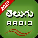 Telugu Fm Radio icon