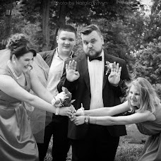 Wedding photographer Natali Litvin (natalytvyn). Photo of 11.06.2016
