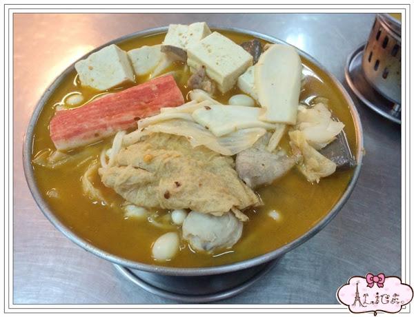 鼎山麻辣臭豆腐火鍋
