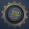 ادعية رمضان واعمال ليالي القدر والقران الكريم icon