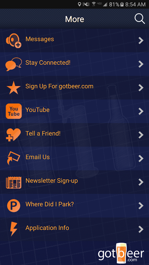 gotbeer.com- screenshot