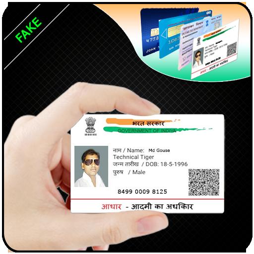 Fake ID Card Maker Prank