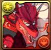 火竜変化呪文・アバン
