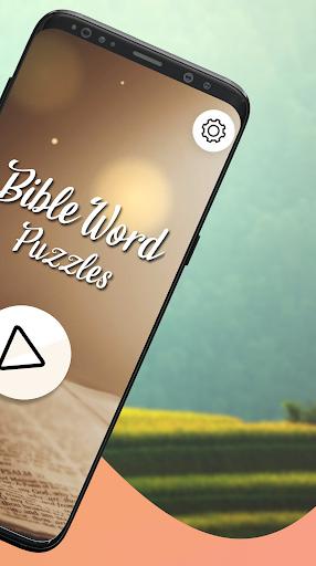 ألعاب ألغاز كلمات الكتاب المقدس: قم بتوصيل وجمع لقطات الآيات 6
