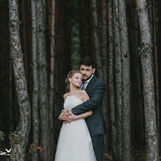 Wedding photographer Karolina Moskała (landofmemories). Photo of 16.08.2016