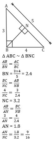 Quantitative Aptitude Quiz For IBPS Clerk Prelims in Malayalam [11th August 2021]_120.1