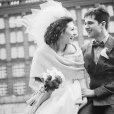 Wedding photographer Aleksandr Balakin (qlzer0). Photo of 06.02.2017