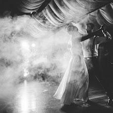 Wedding photographer Mario Bocak (bocak). Photo of 14.05.2016