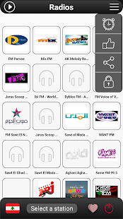 Lebanon Radio FM - náhled