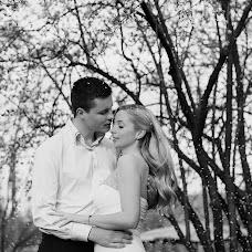 Wedding photographer Irina Kucher (IKFL). Photo of 07.05.2015