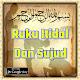 Ruku Itidal Dan Sujud Download on Windows