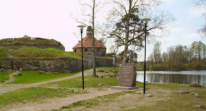 Photo: 165 км Приозерск. Крепость Корела.