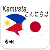 Filipino Japanese Translator