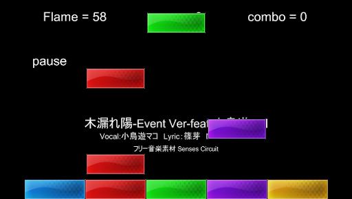 玩免費音樂APP|下載音楽PoP ver1.0.0 app不用錢|硬是要APP
