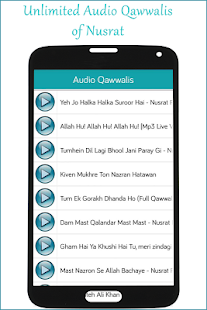 Nusrat Qawwali Collection MP3- screenshot thumbnail