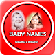 Download BABY NAMES-India,boy,girl For PC Windows and Mac