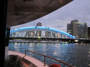 Photo: EitaiBashi Bridge