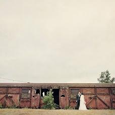 Wedding photographer Marine Poron (poron). Photo of 12.02.2014