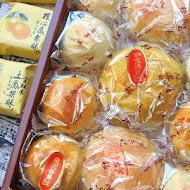 雪花齋餅舖
