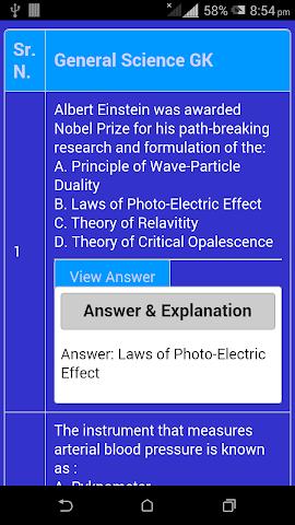 android Physics Chemistry Biology GK Screenshot 2