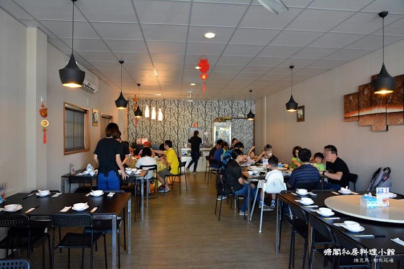 塘閣私房料理小館