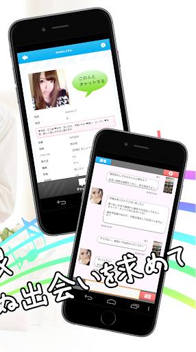 免費下載模擬APP|SNS友達作りID交換掲示板-メロチャット app開箱文|APP開箱王