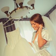 Wedding photographer Artem Esaulkov (RomanticArt). Photo of 12.10.2015