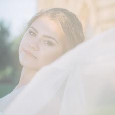 Wedding photographer Lyubov Luganskaya (lyubovphoto). Photo of 24.07.2017