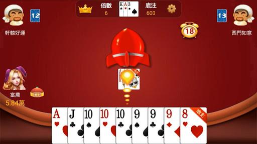 u6597u5730u4e3b u9999u6e2fu9b25u5730u4e3b  screenshots 11